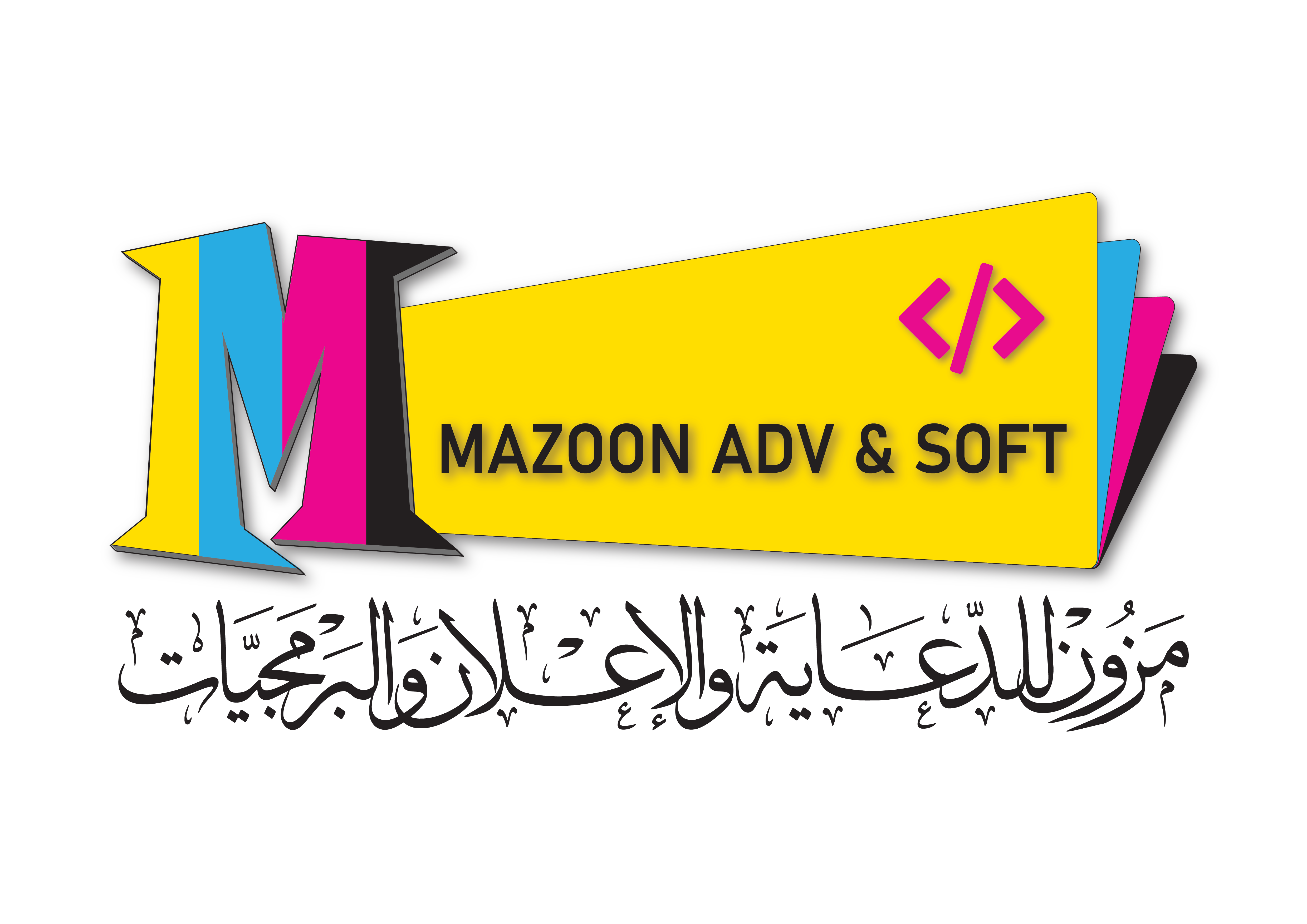 Programming and web design company in Sultanate of Oman - Muscat Mazoon Company